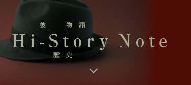 Hi-Story Note